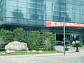 杭州图书馆一号大门.jpg
