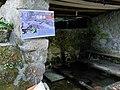 洗滌池 Wash Trough - panoramio.jpg