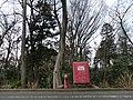 消火栓とホース - panoramio.jpg