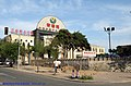 滿洲國協和會中央本部舊址 The Concordia Association of Manchukuo - panoramio.jpg