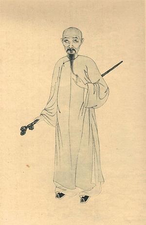Wang Hui (Qing dynasty) - Image: 王翬