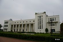 Large white building with columns