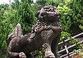 舊員林神社之狛犬 Komainu of Former Yuanlin Shinto Shrine - panoramio.jpg
