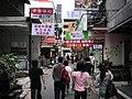 西門町走一圈 - panoramio - Tianmu peter (141).jpg