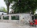 賽拉耶佛 Sarajevo - panoramio (3).jpg