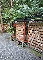 野宮神社 Nonomiya Shrine - panoramio.jpg