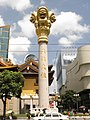 静安寺 - panoramio (2).jpg