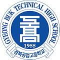 경북공업고등학교 엠블럼.jpg