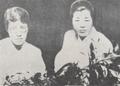 김필례 김활란.png