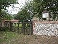 -2020-08-23 Front gateway, Saint Peter and Saint Paul Church, Sustead, Norfolk.JPG