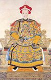 "002-The Imperial Portrait of a Chinese Emperor called ""Tongzhi"".JPG"