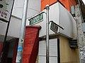0209jfAdriatico Street Remedios Circle Buildings Malate Manilafvf 15.jpg