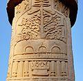 042 Bodhi Tree (33812994245).jpg