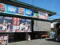 05017jfCity Market San Fernando Pampangafvf 03.JPG