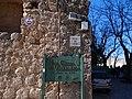 07170 Valldemossa, Illes Balears, Spain - panoramio (53).jpg
