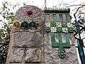 076 Tanca de la Casa Barbey i la Bombonera (la Garriga).JPG