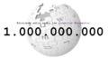 1.000.000.000ediciones wikimedia.PNG