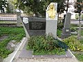 1. Братська могила радянських партизан, кладовище «Грабник»; Рівне.JPG