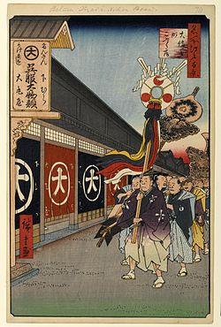 大丸 - Wikipedia