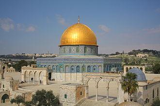 Umayyad architecture - Image: 110409 046