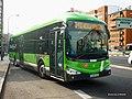 1108 ADO - Flickr - antoniovera1.jpg