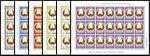 1135-1140 (Standart) - sheets.jpg