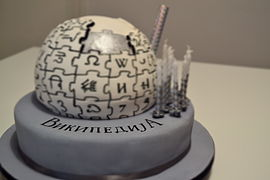 11th birthday of Serbian Wikipedia 002.JPG