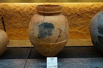 Haji pottery - Large Haji pottery jar