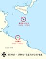 1530년 ~ 1798년 구호기사단의 영토.png