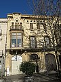 165 Casa Serdà Ros, rbla. Sant Francesc 15 (Vilafranca del Penedès).jpg