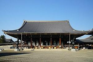 Higashi Hongan-ji - Image: 170216 Higashi Honganji Kyoto Japan 05n
