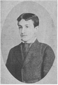 1875 - Take Ionescu la terminarea liceului (17 ani) I.PNG