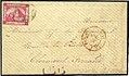 1879 1 piastre Egypt Keren to France G47 Yv28.jpg