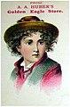 1881 - A A Huber - Trade Card - Allentown PA.jpg