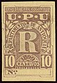 1899 10c Antioquia Registered YvLR4 Mi119.jpg