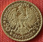 1925 Polen 20 Zloty Revers.JPG
