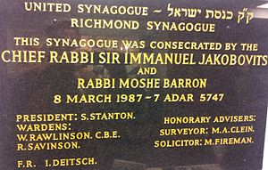 Richmond Synagogue - Plaques inside the synagogue