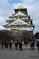 1 Ōsakajō, Chūō-ku, Ōsaka-shi, Ōsaka-fu 540-0002, Japan - panoramio - jetsun (2).jpg