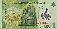 1 leu. Romania, 2005 b.jpg