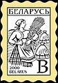 2000. Stamp of Belarus 0392.jpg