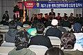 2009년 3월 20일 중앙소방학교 FEMP(소방방재전문과정입학식) 입학식35.jpg