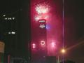 2009 Taipei City New Year Countdown Firework in Taipei 101(2).png