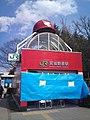 2011.03.14 東日本大震災@JR仙石線 宮城野原駅 (5594590363).jpg