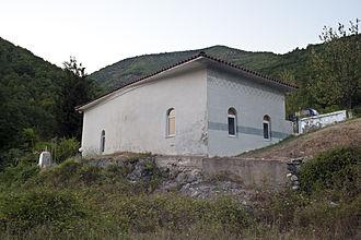 Khanqah - Image: 20120729 Budali Hoca Tekkesi exterior Thermes Xanthi Greece