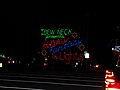 2012 Holiday Fantasy in Lights - panoramio.jpg