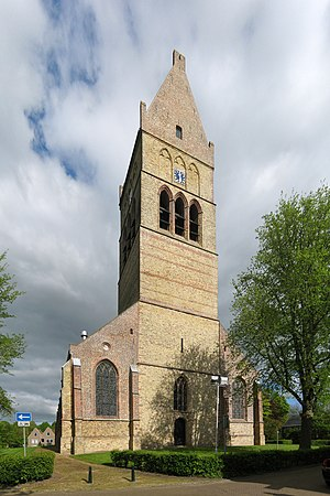 Protestant church of Bolsward - The Martinikerk in 2014