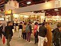 2014TIBE Day6 Hall1 Tzu Chi 20140210.jpg