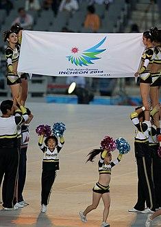2014年亚洲运动会 - 维基百科,自由的百科全书
