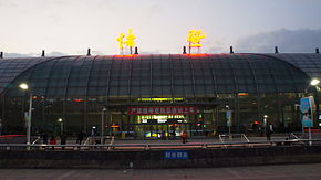 201601 Facade of Zhuji Railway Station.JPG