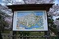 20160403 Himeji-Castle 3505 (26221547153).jpg